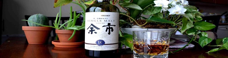 Японско и индийско уиски